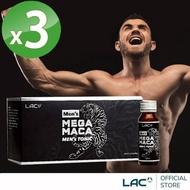 【GNC健安喜】買2送1 LAC 活力瑪卡飲10瓶/盒(L-精胺酸/瑪卡/刺五加)