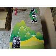 元本山 金綠片 海苔 禮盒 (84束入)