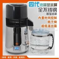 釀酒器 純露機\釀酒器\高級蒸餾水機\小丁純露機\家用診所\超低溫