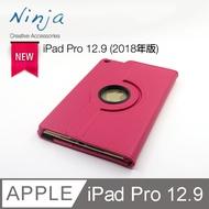 【福利品】Apple iPad Pro 12.9 (2018年版)專用360度調整型站立式保護皮套(桃紅色)