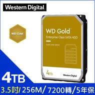 WD【金標】(WD4003FRYZ) 4TB/7200轉/256MB/3.5吋/5Y