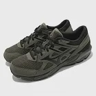 Mizuno 慢跑鞋 Maximizer 23 運動休閒 男鞋 美津濃 路跑 緩震 輕量 透氣 綠 黑 K1GA210086 26.5cm GREEN/BLACK