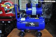 (日盛工具五金)日盛風霸2.5HP25L雙缸無油式超靜音空壓機適用於醫療.公司.吹電腦.破盤價只要5000元