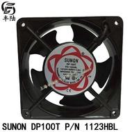 建準SUNON 12cm散熱風扇110v排風扇軸流低噪音 1238滾珠交流風機