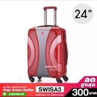 SWISH NAVY กระเป๋าเดินทาง 24 นิ้ว รุ่น FREEDOM สีแดง