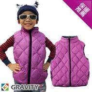 【GRAVITY 兒童 輕量羽絨背心 紫】GV301P/兒童背心/羽絨衣/羽絨背心/保暖背心