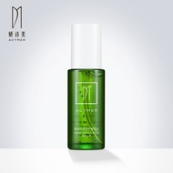 Popular AcymerAcymer plant Acne Repair essence soothing acne skin pore balance oil Yi's home *