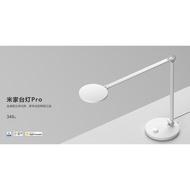 米家檯燈Pro 全桌面立體光照,更專業的照明之選 小米檯燈