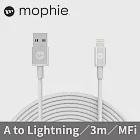 mophie USB-A to Lightning 3M 編織充電線白