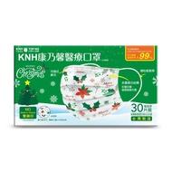 KNH康乃馨 成人醫療口罩 白色聖誕節版 (30入/盒) ★MD雙鋼印★ (