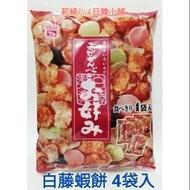 日本 白藤製菓 白藤蝦餅 綜合蝦餅 海鮮蝦餅 什錦蝦餅 4袋入 💕莉綺Rich日韓小舖
