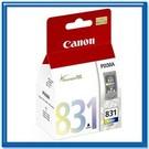 CANON CL-831 原廠彩色墨水匣 (含噴頭)