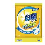 白蘭 陽光馨香洗衣粉 4.25kg x 4入組/箱購