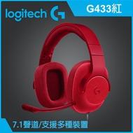 羅技 G433 7.1 聲道有線遊戲耳機麥克風-競艷之聲-火焰紅