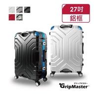 【GripMaster】MASTER 27吋 王者霸氣硬殼鋁框雙把手行李箱 旅行箱 GM1330 5色可選(個性雙手把)