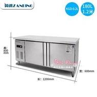 奶茶操作台 1.8米商用廚房操作台單溫雙溫臥式冰櫃冷凍冰箱不銹鋼工作台 【交換禮物】