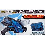 全新現貨 日空版 假面騎士 01 ZERO-ONE DX Aims Shot Riser 腰帶