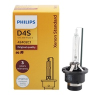 飛利浦氙氣燈4200KHID氙氣燈D1S/D2S/D3S/D4S/D2R單只裝