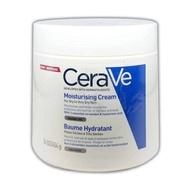 公司貨 CeraVe 長效潤澤修護霜 454g/瓶◆德瑞健康家◆