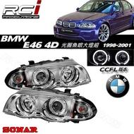 BMW E46 2D 99 00 01 02 LED CCFL光圈 單近魚眼 e46大燈