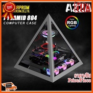 🎉🎉HOT!!ลดราคา🎉🎉 เคสคอมพิวเตอร์ AZZA Pyramid 804 Innovative case -ATX Mid Tower ราคาพิเศษ ##ที่ชาร์จ อุปกรณ์คอม ไร้สาย หูฟัง เคส Airpodss ลำโพง Wireless Bluetooth คอมพิวเตอร์ USB ปลั๊ก เมาท์ HDMI สายคอมพิวเตอร์