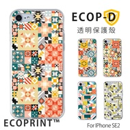 ECOP-D 手機殼 iPhone SE (全新·第二代)手機保護殼民俗幾何