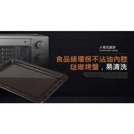 國際牌 琺瑯烤盤 (適用烤箱:NB-H3200) 原廠