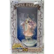 航海王 7-11一番賞Girl Collection 2 C賞娜菲魯塔莉·薇薇阿拉巴斯坦王國公主(盒損)特價999元