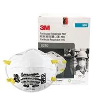 ⭐️ร้านไทย ส่งฟรี⭐️ N95 3M 8210 ป้องกันฝุ่น PM2.5 หน้ากากป้องกันฝุ่น (20 ชิ้น/1 กล่อง) ⭐️เก็บเงินปลายทาง⭐️
