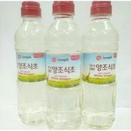 White Vinegar - 900 ml of White Vinegar   Cuka Putih -  White Vinegar 900ml