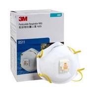 【工安補給站】 3M 8511 N95 帶閥防塵口罩『通過美規 N95 等級,可過濾固體懸浮微粒效率達 95% 以上,10個 / 盒』