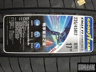 全新輪胎 固特異 GOODYEAR F1A5 235/45-17 F1 Asymmetric 5 德國 *完工價*