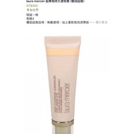 Laura mercier 遮瑕膏