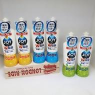 日本P&G-JOY除菌濃縮洗碗精系列190ml瓶