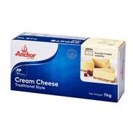 安佳奶油乳酪1KG冷藏