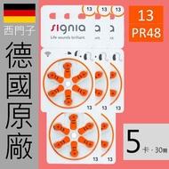 【易耳通助聽器】西門子助聽器電池13/A13/S13/PR48*5排(30顆)