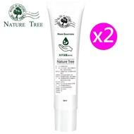 Nature Tree 澳洲茶樹乾洗手凝露-2入組
