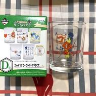 神奇寶貝 寶可夢 日版一番賞 鯉魚王 玻璃杯