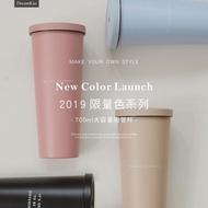 【Oolab良杯製所】2019新上市 700ml棉花糖不鏽鋼吸管杯