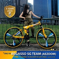 🇸🇬 Begasso 24/26in Foldable Mountain Bikes (Free Accessories Gift Pack)
