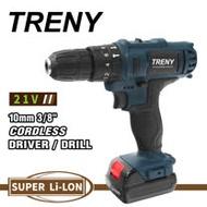 TRENY 21V 雙速鋰電池震動起子機