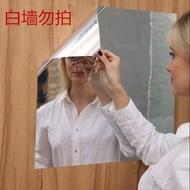 Straight round Full-Length Mirror Full-Length Mirror Wallpaper Same Internet Celebrity Sticker Mirror Stickers Self-Adhesive Soft-Sided Mirror