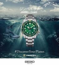 Seiko Prospex Zimbe No.12 SPB109J Limited Edition