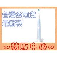 【台灣飛利浦公司貨保固二年】 飛利浦 Sonicare 最新款 音波震動 電動牙刷 HX6803