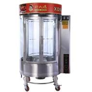 850烤鴨爐燃氣木炭商用烤箱電熱烤雞烤五花肉全自動旋轉烤鴨烤爐 220V