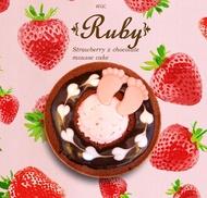 6吋紅寶石草莓慕斯蛋糕