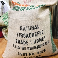 【黑水精品生豆】耶加雪菲 科契爾 獅子王 特殊黃蜜處理 咖啡生豆 衣索比亞 500g 1kg