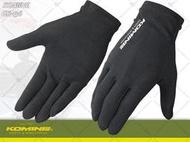 【現貨】KOMINE GK-136 內裡手套 滑手 COOLMAX 速乾 涼感 日本 防止汗水沾黏 耀瑪騎士機車部品