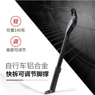Dahon P8 aluminum alloy rear support adjustable 20-inch folding bicycle rear foot support S18 middle support D8 rear support