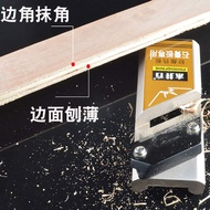 Popular wood well square planing special gypsum board Planing Plank plank plank plank wood planing Planer decoration too